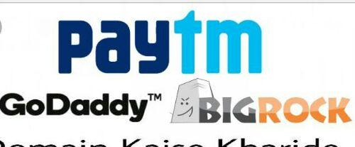 Paytm wallet se domain kaise kharide