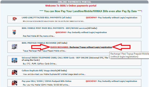 How to check balance and validity of any BSNL mobile number