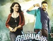 Dhilukku Dhuddu 2016 Tamil Movie Watch Online