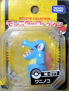 Totodile figure Takara Tomy Monster Collection M series