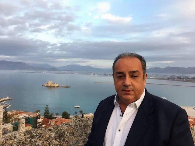 Ανακοίνωση Υποψηφιότητας Παναγιώτη Αναγνωσταρά για τον Δήμο Ναυπλιέων