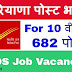 Haryana (GDS) Online Form - Gramin Dak Sevak Recruitment 2018