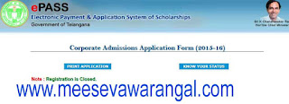 How to Fill Telangana TS Corporate Colleges Inter Admissions Online Apply
