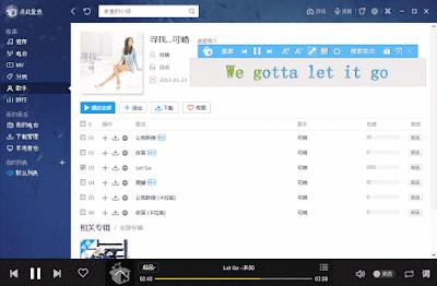 Lets Go - by.Ke Qing