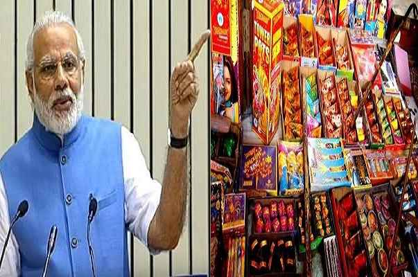 modi-sarkar-appeal-scientists-to-make-pollution-free-fire-crackers
