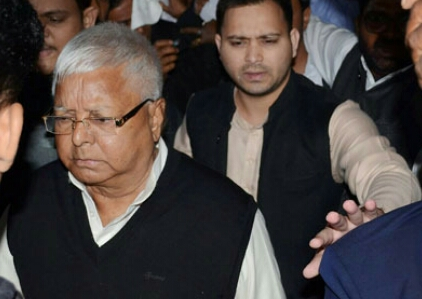 FodderScam: what will be in Bihar's politics after going Lalu Yadav  to jail:-newskeera.com
