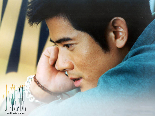 High Definition Wallpaper Club: Aaron Kwok Pictures