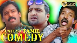 TAMIL FUNNY MIX NON STOP COMEDY