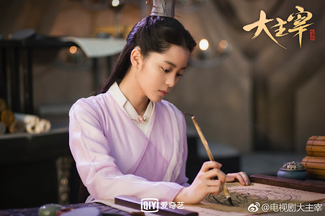 The Great Ruler Ouyang Nana