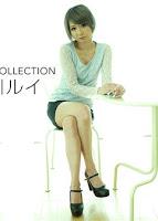 1Pondo 100418_751 一本道 100418_751 モデルコレクション 早川ルイ