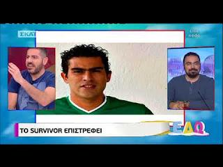 Survivor-2-i-Ntoretta-apokalypse-tous-dyo-prwtous-diasimous