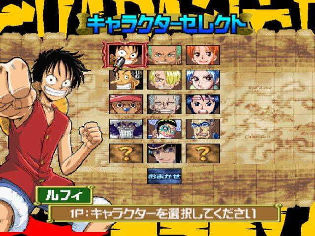 All Computer And Technology: Download One Piece Grand ...