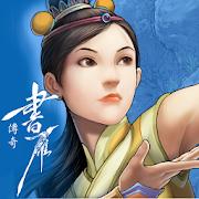 shuyan-saga-mod-apk