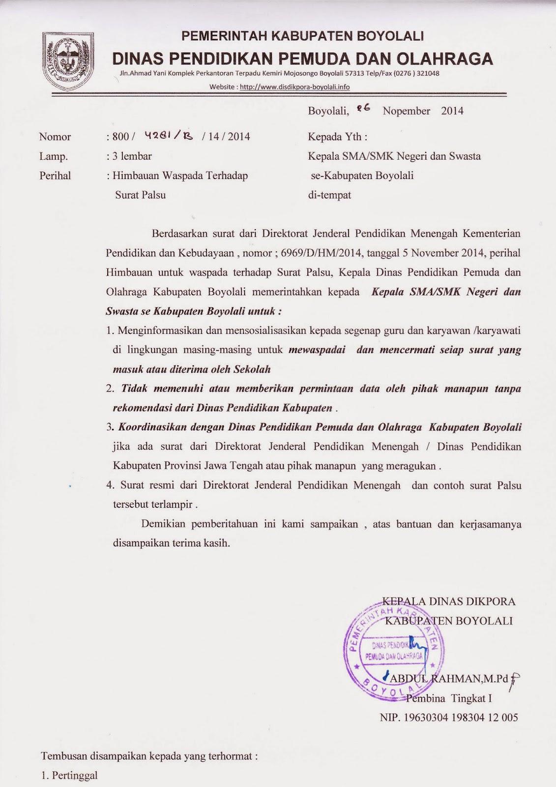 Info Sma Smk Kabupaten Boyolali Himbauan Waspada Terhadap Surat Palsu