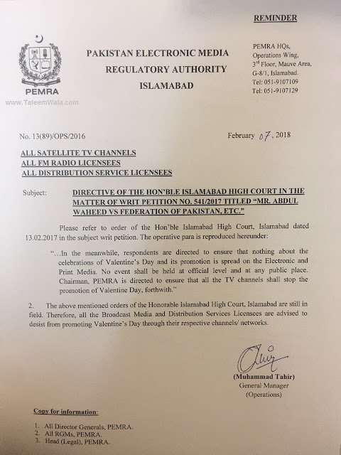 Nothing on Valentine's Day - Pemra Notification To Broadcasters in Pakistan