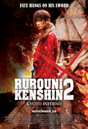 Download Rurouni Kenshin: Kyoto Inferno (2014) BluRay 720p Subtitle Indonesia
