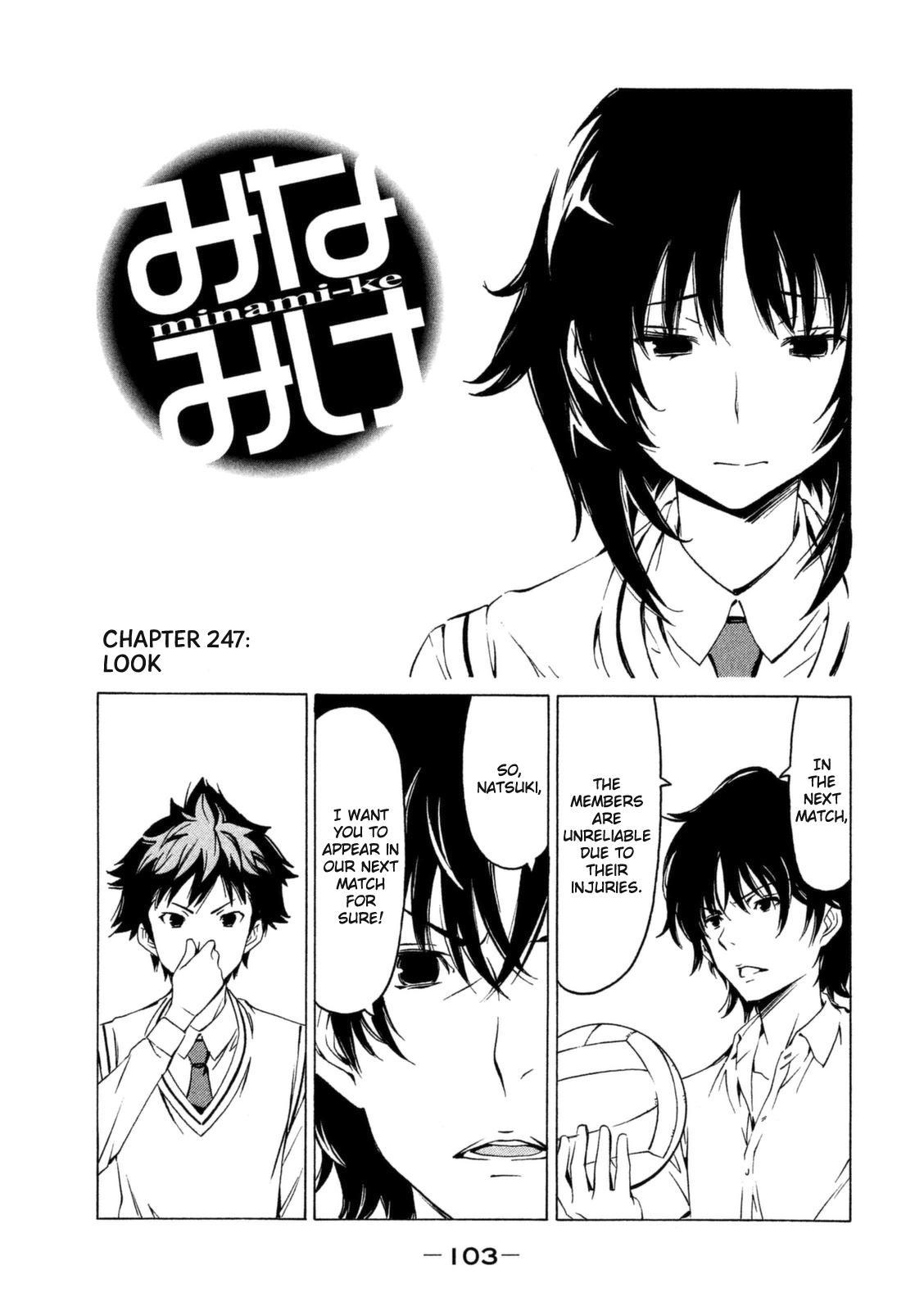 Minami-ke - Chapter 234