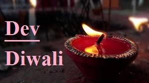 Dev Diwali 2018 [ festival ]