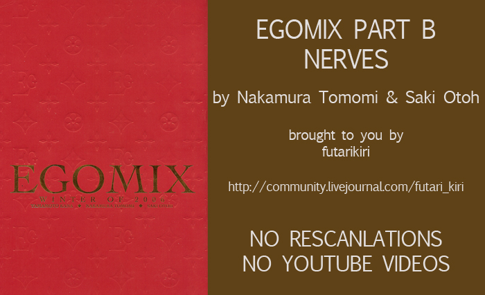 Hình ảnh Egomix%252520 %252520Nerves Egomix_B_p00_insert trong bài viết Egomix - Nerves