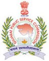 GPSC Recruitment, Ojas GPSC, GPSC result,  GPSC syllabus, GPSC Call letter