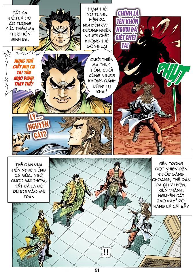 Đại Đường Uy Long chapter 70 trang 31