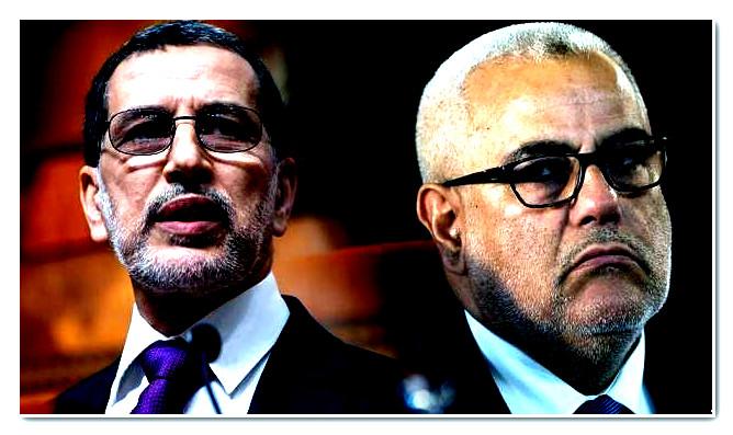 """حزب """"المصباح"""" بتارودانت يعيش تصدعات واصابع الاتهام توجه للكاتب الإقليمي"""