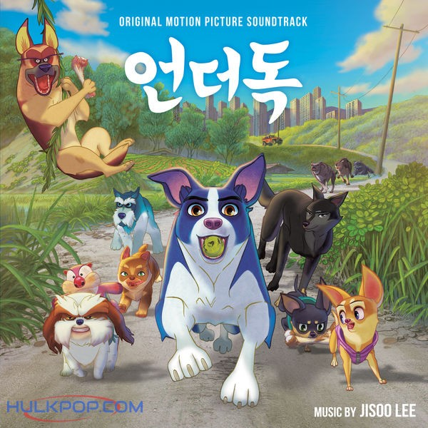 Various Artists – Underdog (Original Motion Picture Soundtrack)