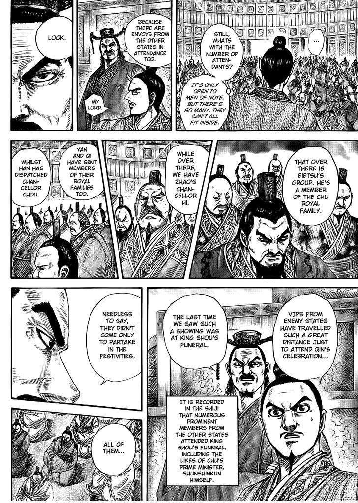 Kingdom - Chapter 416