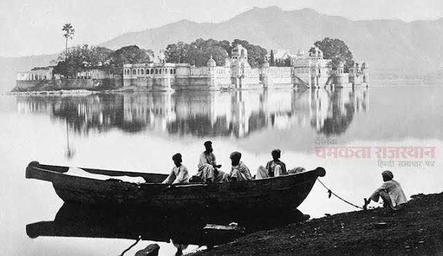 कैमरे ने वो देखा जो किसी ने नहीं देखा, Udaipur Pichola lake 1868
