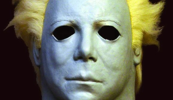 trick or treat studios confirms halloween michael myers mask for 2016 exclusive - Halloween Myers Mask