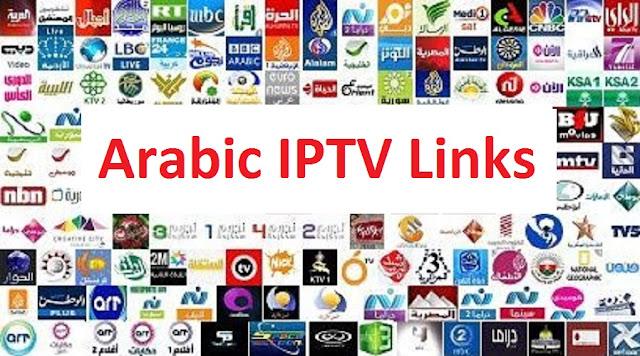 Iptv arabic тв нтв плюс каналы