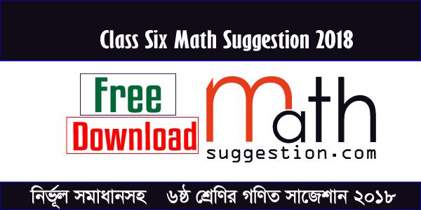 Class Six Math Suggestion 2018 with Answer