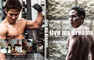 Kotoka DVD「live my dreams」