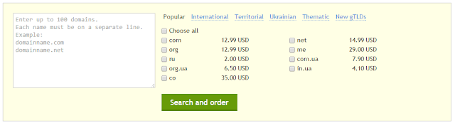 UniHost Domains