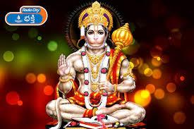 Radio City Bhakti Telugu Radio Live Online