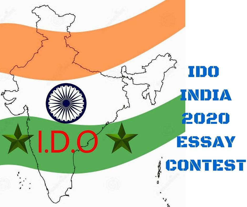 Million InformationsIDO INDIA 2020 CONTEST