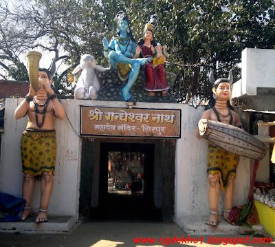 Gandheshwar Mahadev Mandir - Sirpur