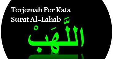 Terjemah Per Kata Surat Al Lahab Sakaran