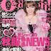 [Magazine] Ayumi Hamasaki 2004-09 Cawaii!