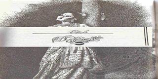Gulab-Rut-Bahar-Mousam