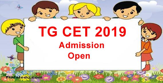 TG CET 2019 (Telangana Gurukulam Cet 2019)