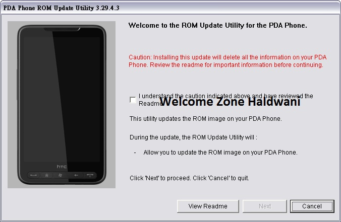how to flash HTC rom upgrade utility