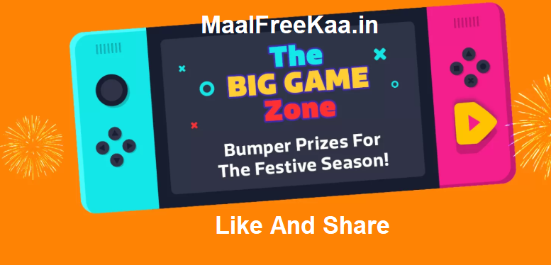The Big Game Zone Win Free Big Prizes - Freebie Giveaway Contest