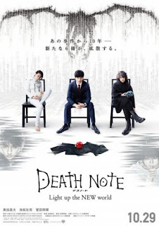 poster Death Note (film/the/box)