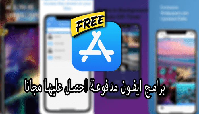 https://www.arbandr.com/2019/05/best-paid-iphone-apps-gone-free-today.html