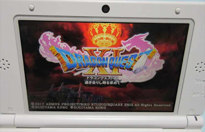 3DS版ドラクエ11 ゲーム画面