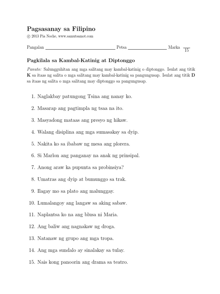 medium resolution of Kambal Katinig Worksheet   Printable Worksheets and Activities for  Teachers
