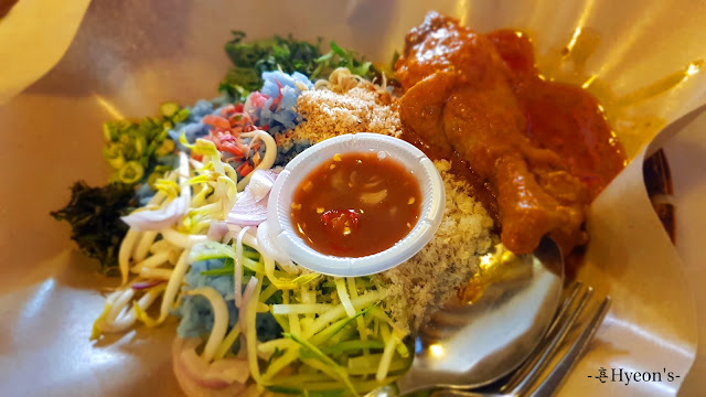 Hyeon's Travel Journal; Madam Bee's Kitchen; Nasi Kerabu