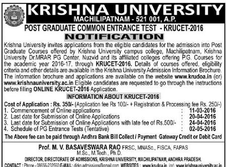 KRUCET 2016 Application, Exam Dates, Syllabus