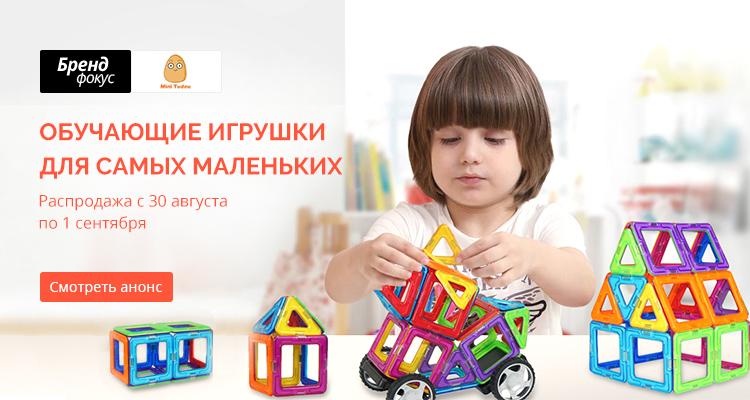 Обучающие игрушки для самых маленьких